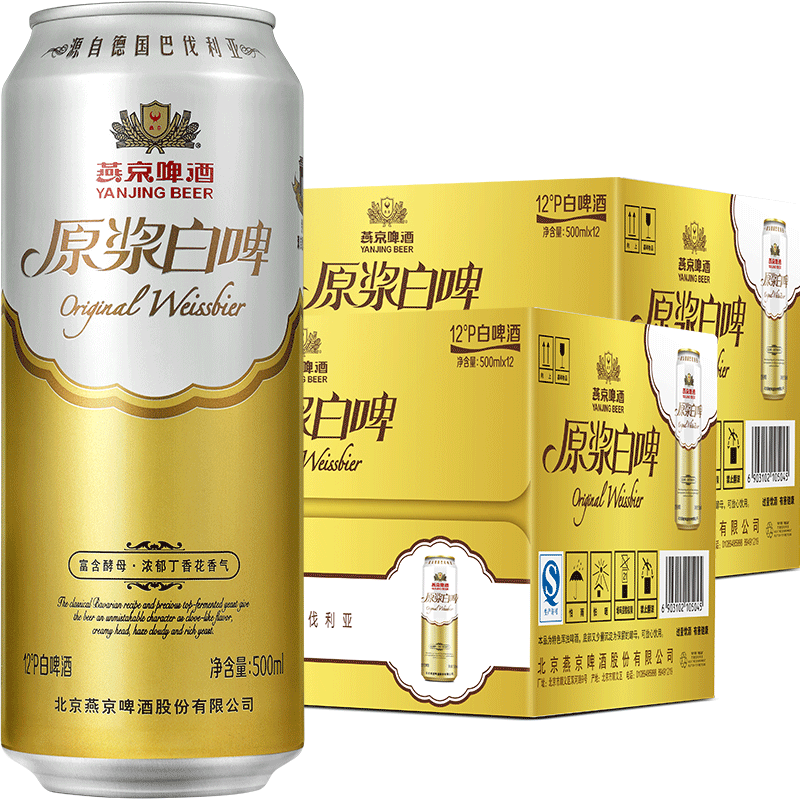 【榜单推荐】燕京啤酒12度原浆白啤500ml*12听 官方新鲜整箱包邮a