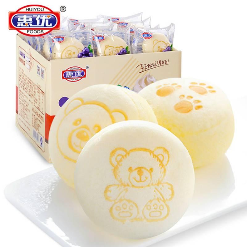 小熊蒸蛋糕儿童夹心营养糕点心网红小吃休闲零食品早餐小面包整箱