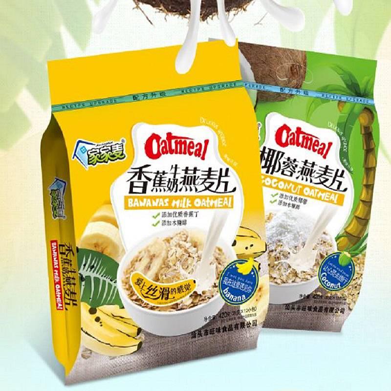 家家麦 水果燕麦片香蕉牛奶椰蓉混合营养早餐冲饮代餐粉小包2袋装