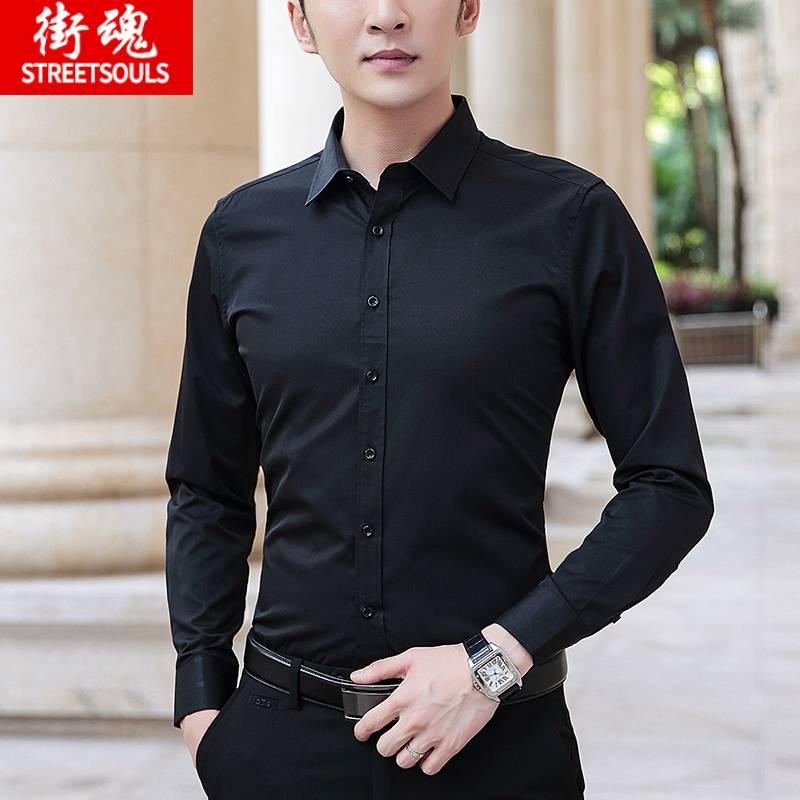 长袖衬衫男棉秋季薄款修身加绒韩版保暖短袖正装男士商务白色衬衣