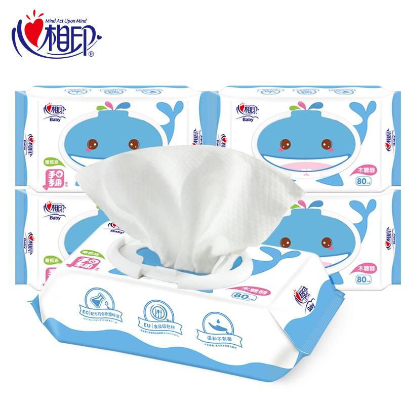 心相印婴儿湿巾批带盖80抽新生儿宝宝专用手口屁屁护肤湿纸巾4包