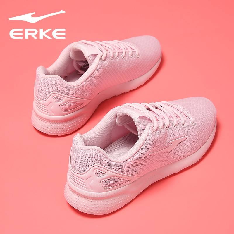 鸿星尔克女鞋学生冬季新款休闲鞋透气轻便跑步鞋网面旅游运动鞋男