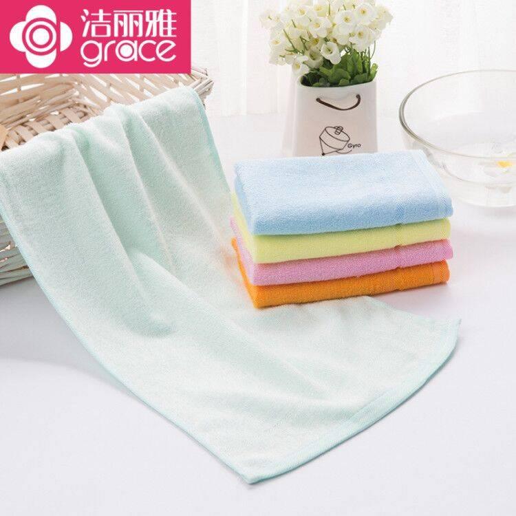 洁丽雅竹纤维毛巾儿童专用竹炭美容洗脸家用小长方形宝宝柔软 5条