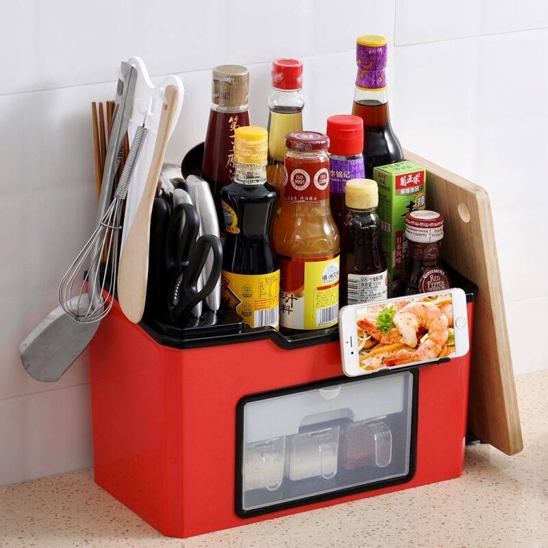 厨房调料盒组合刀架多功能置物架筷子笼收纳盒塑料调味盒罐瓶套装