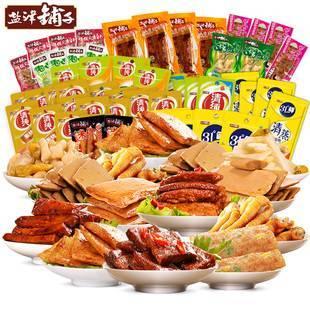 鹽津鋪子零食大禮包麻辣豆干辣條小吃1001g魚豆腐休閑食品促銷