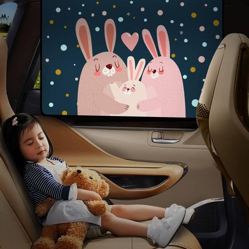 汽车内用遮阳帘车窗防晒隔热前挡玻璃磁性磁铁伸缩侧窗帘遮光板垫