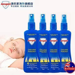 【第二组半价】2瓶宝宝驱蚊水喷雾