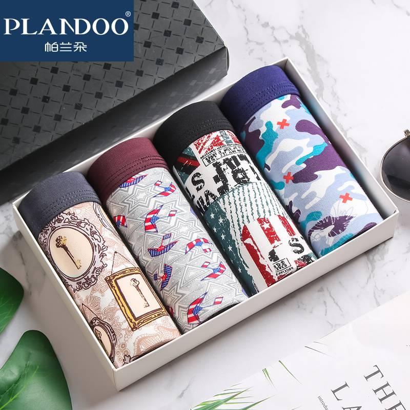PLANDOO/帕兰朵男士内裤纯棉平角裤衩四角裤头夏季舒适透气薄款