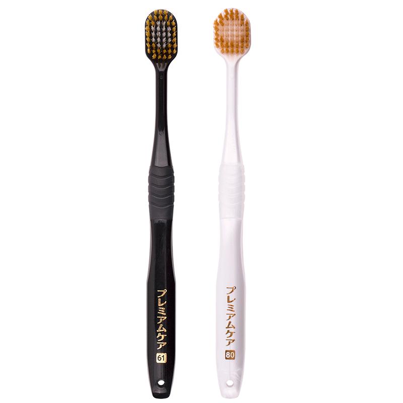 EBISU/惠百施48孔日本原装进口牙刷中软毛成人情侣宽幅大头 2支装