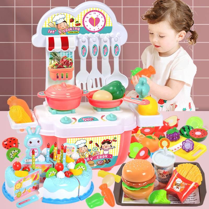 北美玩具儿童过家家厨房玩具1-2-3岁男女孩做饭煮饭厨具仿真餐具