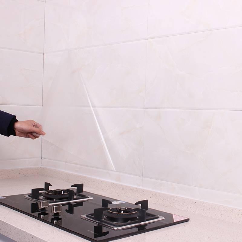 厨房防油贴纸耐高温灶台用防水防油烟机瓷砖墙贴台面自粘橱柜壁纸