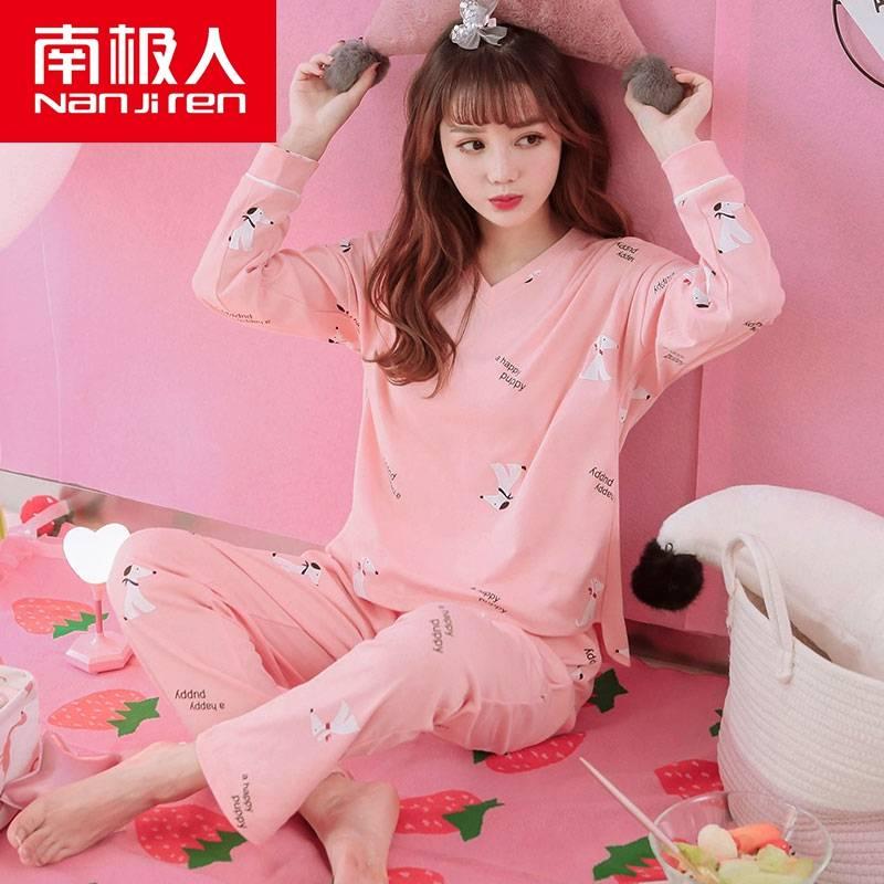 南极人品牌睡衣春秋季女士纯棉长袖可爱少女韩版可外穿家居服套装