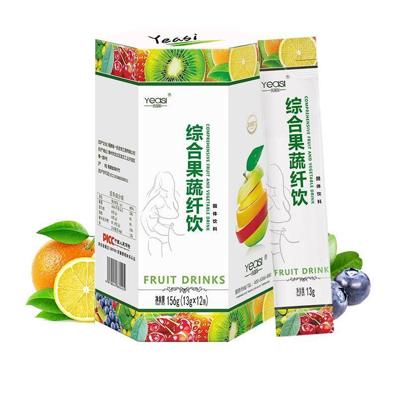 一氏国际综合果蔬酵素粉正品台湾水果孝素粉复合纤饮非梅夜间原液