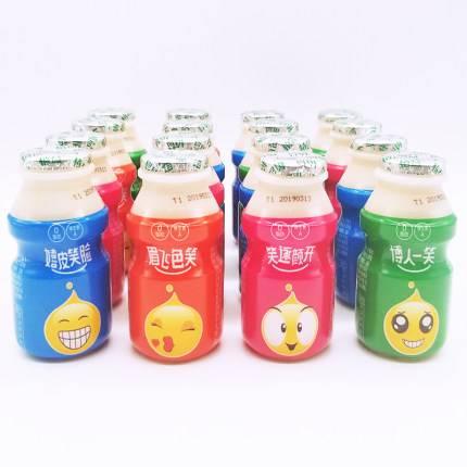 关晓彤植益乳酸菌原味饮品儿童酸牛奶早餐奶饮料100ml*20瓶新鲜奶