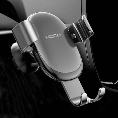 ROCK车载手机支架汽车用出风口车内卡扣式万能通用多功能支撑导航