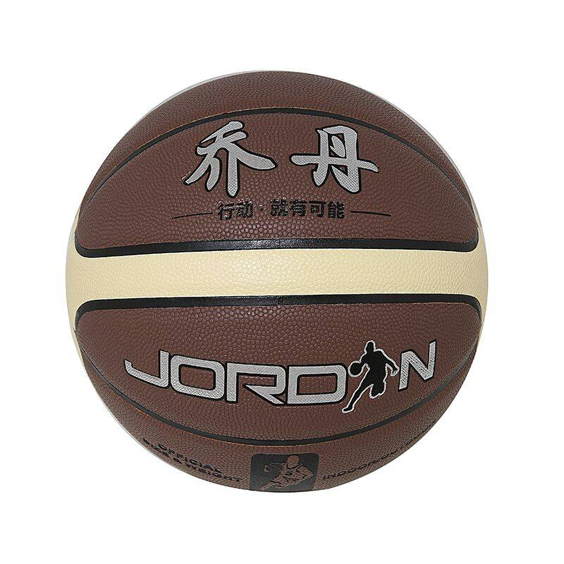 正品乔丹篮球7号球真皮牛皮手感室外水泥地防滑耐磨大高中小学生