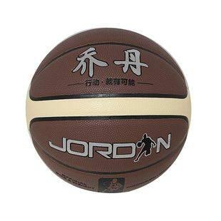 正品乔丹篮球7号球真皮牛皮耐磨