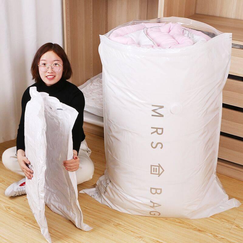 抽空气真空压缩袋收纳袋棉被子衣物整理袋旅行装衣服被褥袋子大号