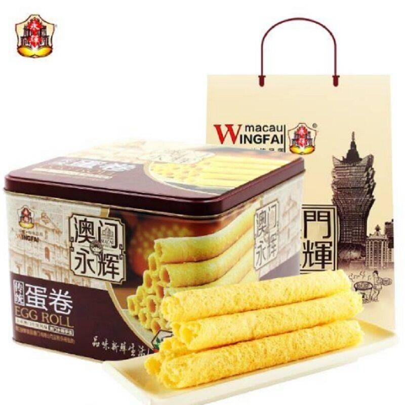 澳门永辉手工鸡蛋卷手信广东特产饼干酥零食小吃糕点老字号礼盒