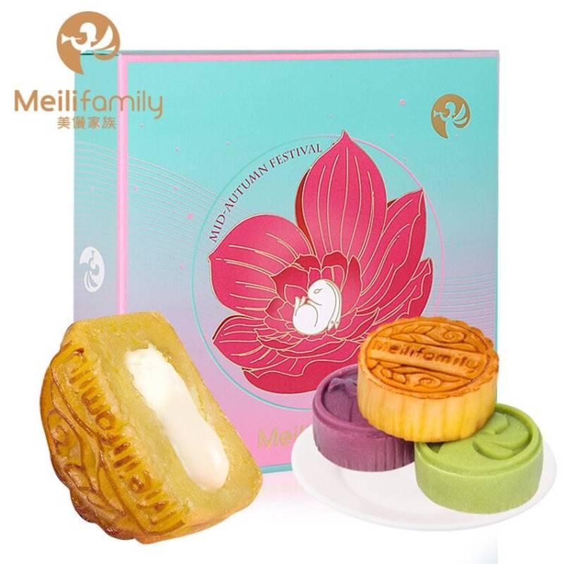 美儷家族廣式手工蓮蓉豆沙紫薯散裝多口味中秋節團圓月餅送禮佳品