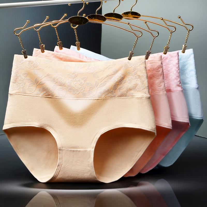 4条装 纯色内裤女95%棉中高腰提臀三角裤女士棉质透气大码裤头