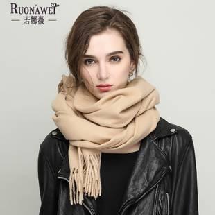 韩版双面仿羊绒羊毛围巾女冬季
