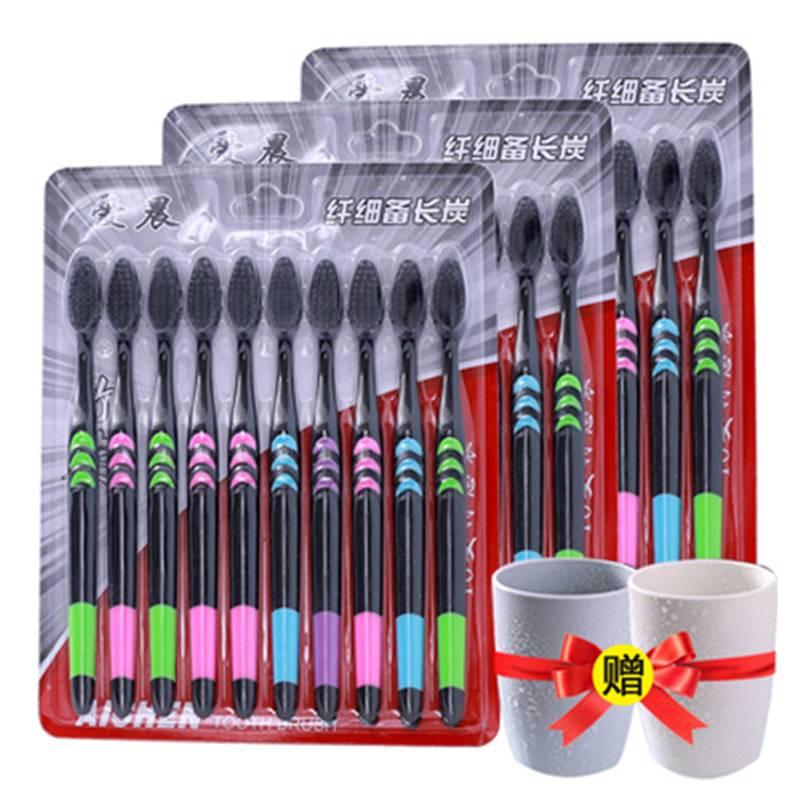 高质量牙刷10牙刷软毛 精致竹炭小头牙刷 10支独立包装包邮