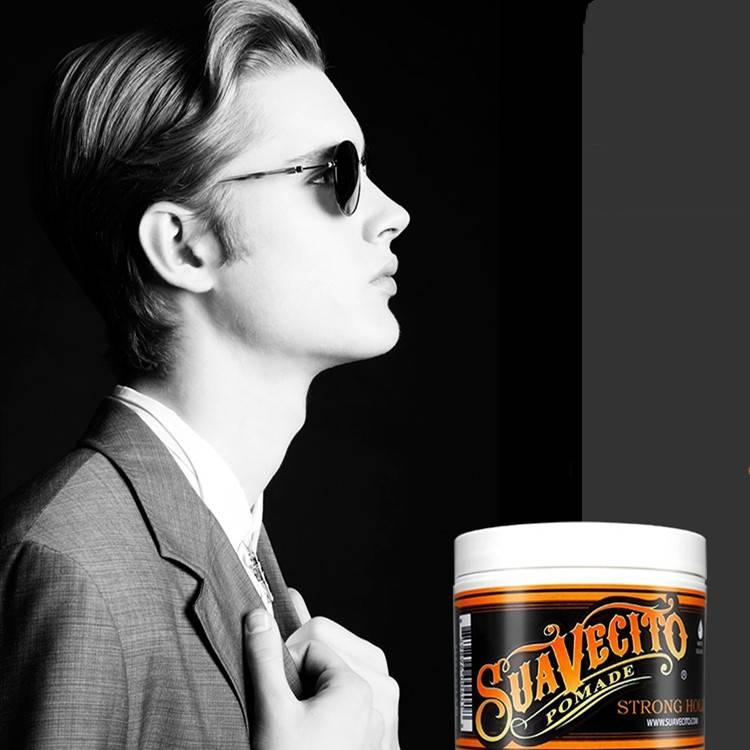 骷髅头男士发蜡强力发胶持久定型发油清香油头膏自然蓬松无味发泥