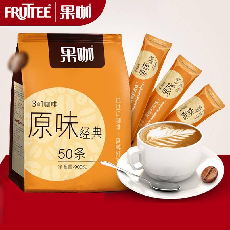 泰国原装进口咖啡 原味咖啡三合一速溶咖啡粉18g*50条装 900g正品