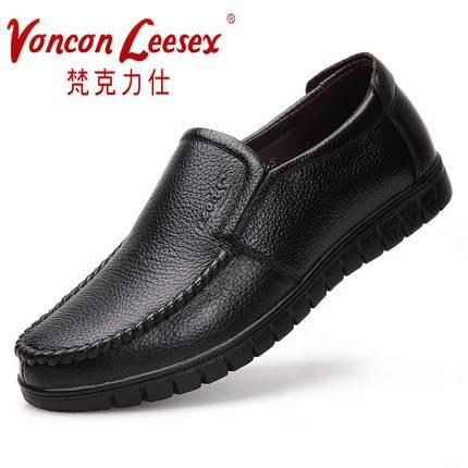 皮鞋男秋冬款真皮休闲套脚中老年爸爸鞋父亲软底防滑耐磨加棉男鞋