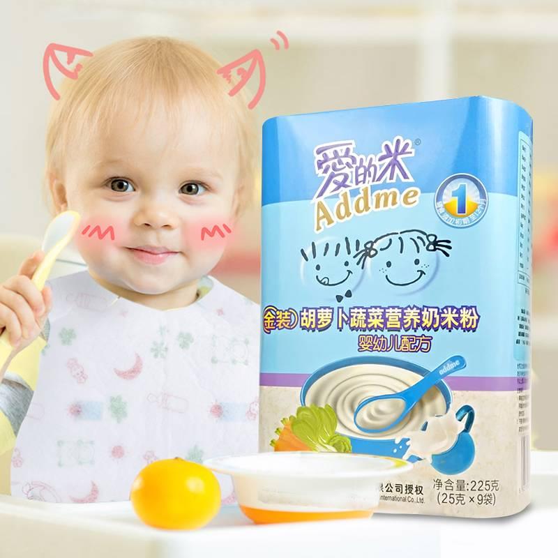 慧恩婴儿米粉婴幼儿宝宝强化高铁锌钙1段2段3段原味营养辅食米糊