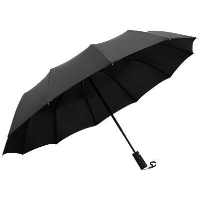 全自动雨伞男女黑科技折叠遮阳帅气学生大号双人晴雨两用超大太阳
