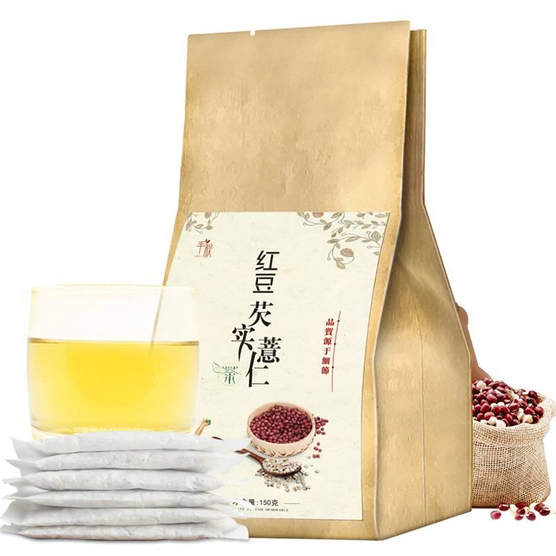 红豆薏米芡实茶赤小豆红薏仁米茶大麦苦荞茶叶茶包薏米水花茶组合