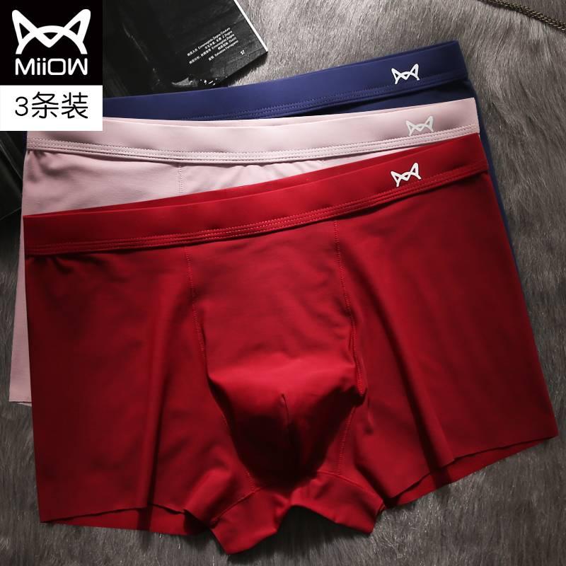 猫人性感无痕平角男士内裤大码红色透气冰丝盒装莫代尔四角青年潮