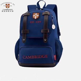 剑桥大学中学生书包男女双肩包