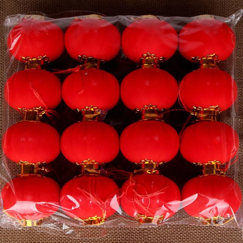 塑纸灯笼婚庆结婚喜庆春节新年年货装饰庆典婚蜂窝植绒小灯笼挂饰