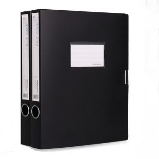 可得优文件盒A4档案盒文件资料盒 塑料牛皮纸大容量办公文具用品