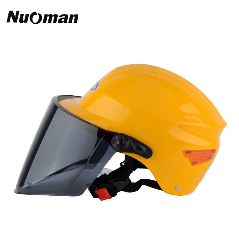 摩托车头盔电动助力车电瓶车安全帽男女防雾轻便反光尾灯个性