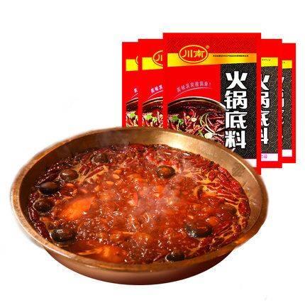 川南牛油火锅底料150g袋装四川特产懒人冒菜麻辣烫香锅调料5袋