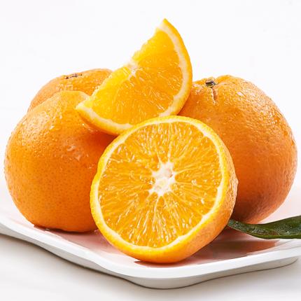 新鲜橙子5斤当季水果包邮 甜橙脐橙冰糖橙果冻橙血橙拍2件发10斤