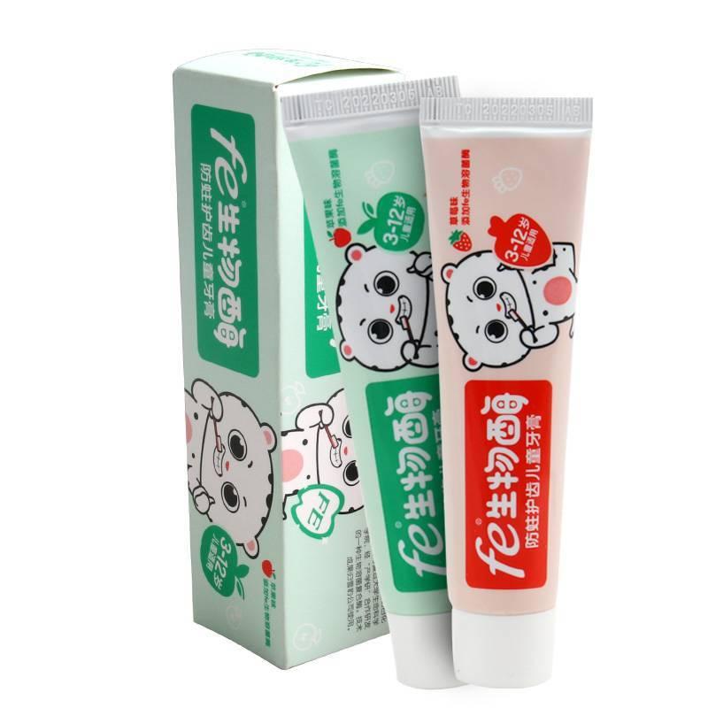 fe金典牙医儿童牙膏3-12岁宝宝生物酶6岁以上小孩无氟可吞咽防蛀