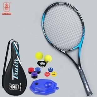 正品火车头碳素网球拍套装 单人初学者碳纤维轻一体网球训练器
