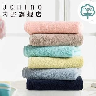 日本品牌uchino纯棉A类毛巾