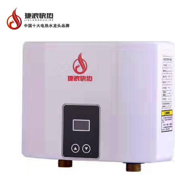 家用恒温小厨宝速热厨房电热水龙头即热式小型淋浴迷你台下热水器