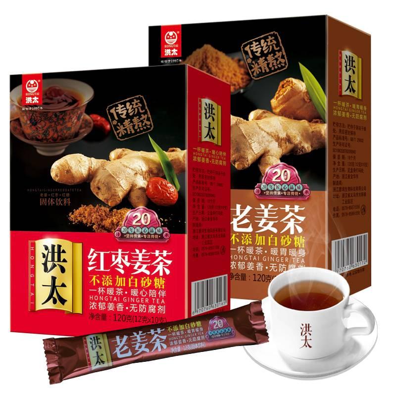 【洪太】红糖姜茶黑糖姜母茶2盒