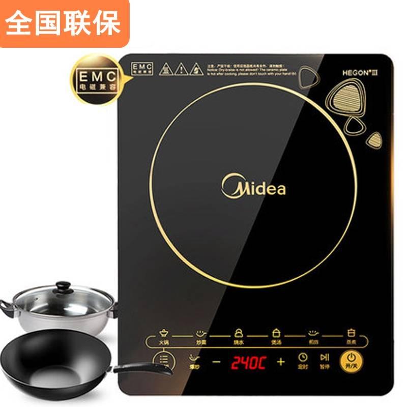 美的电磁炉Midea/美的 C21-SN2105家用多功能大功率电火锅触屏宿