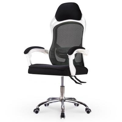 悦景电脑椅子家用游戏椅人体工学椅电竞转椅书房网椅多功能办公椅