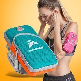 跑步手机臂包户外手机袋男女款通用手臂带运动手机臂套手腕包防水