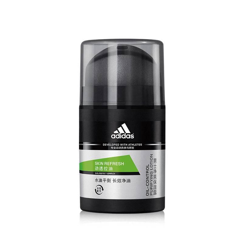 Adidas阿迪达斯男士保湿露补水控油面霜收毛孔护肤清爽不油腻擦脸