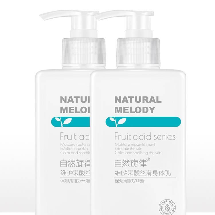 自然旋律果酸身体乳女保湿滋润香体全身补水去鸡皮肤去除毛囊角质